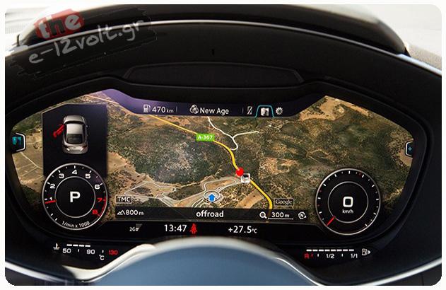 Audi MIB2 (TT & R8 Virtual Cockpit)